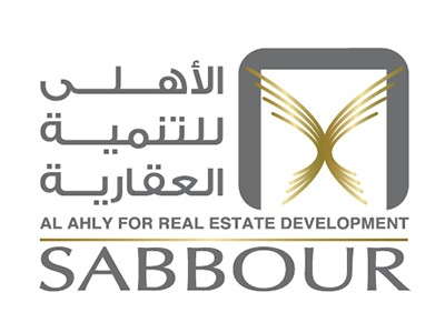 Al Ahly for Real Estate Development - Sabbour